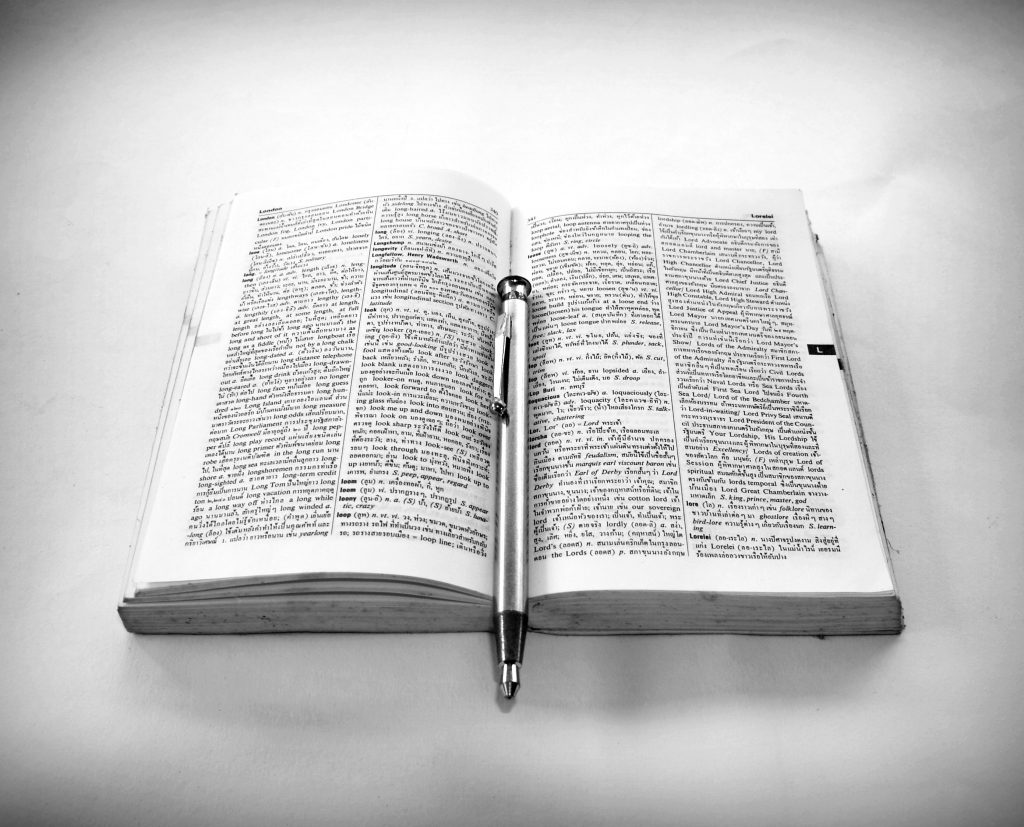 Books for Bible Study